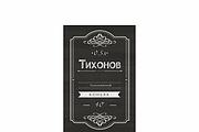 Сделаю дизайн этикетки 349 - kwork.ru