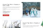 Сайт под ключ. Landing Page. Backend 405 - kwork.ru