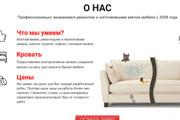 Создам интернет-магазин на Wordpress 41 - kwork.ru
