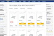 Интернет-магазин на 1С-Битрикс под ключ на готовом шаблоне 13 - kwork.ru