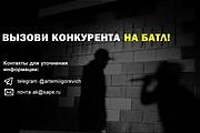 Красиво, стильно и оригинально оформлю презентацию 266 - kwork.ru