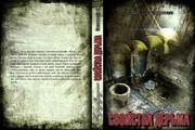 Создам обложку на книгу 118 - kwork.ru