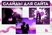 Продающий Promo-баннер для Вашей соц. сети 43 - kwork.ru