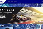 Копирование лендингов, страниц сайта, отдельных блоков 61 - kwork.ru