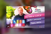 Грамотная обложка превью видеоролика, картинка для видео YouTube Ютуб 56 - kwork.ru