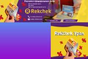 Оформление групп Вконтакте 18 - kwork.ru