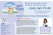 Поправлю верстку на Вашем сайте 30 - kwork.ru
