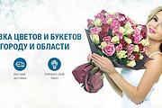 Нарисую слайд для сайта 149 - kwork.ru
