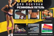 Инфографика любой сложности 63 - kwork.ru
