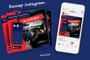 Креативы, баннеры для рекламы FB, insta, VK, OK, google, yandex 146 - kwork.ru