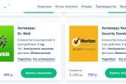 Скопирую страницу любой landing page с установкой панели управления 119 - kwork.ru