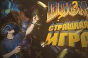 Шапка для Вашего YouTube канала 223 - kwork.ru