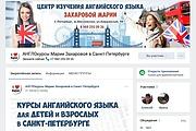 Оформлю группу ВК - обложка, баннер, аватар, установка 155 - kwork.ru
