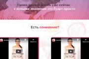 Создание сайта - Landing Page на Тильде 361 - kwork.ru