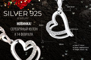 Изготовлю 4 интернет-баннера, статика.jpg Без мертвых зон 95 - kwork.ru