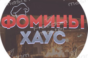 Шапка для Вашего YouTube канала 203 - kwork.ru
