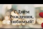 Портфолио Doroshenko88