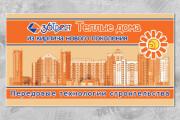 Дизайн - макет любой сложности для полиграфии. Вёрстка 119 - kwork.ru