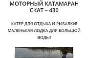 Внесу исправления в вёрстку сайта 34 - kwork.ru