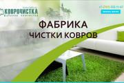 Качественная копия лендинга с установкой панели редактора 124 - kwork.ru
