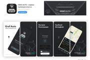 Дизайн мобильных приложений 7 - kwork.ru