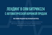 Продам 22200 изображений без фона + 65 готовых шаблонов Лендинг-Пейдж 30 - kwork.ru