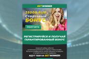 Html-письмо для E-mail рассылки 182 - kwork.ru