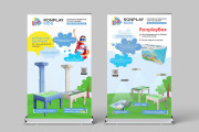 Дизайн наружной рекламы 95 - kwork.ru