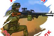 Нарисую для Вас иллюстрации в жанре карикатуры 482 - kwork.ru
