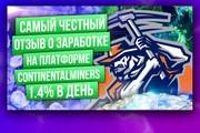 Креативные превью картинки для ваших видео в YouTube 100 - kwork.ru