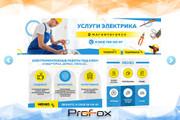 Оформление группы Вконтакте 141 - kwork.ru