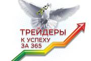 Вектор 51 - kwork.ru