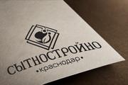 Разработаю винтажный логотип 114 - kwork.ru