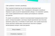 Сделаю адаптивную верстку HTML письма для e-mail рассылок 103 - kwork.ru