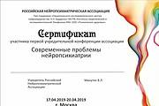 Дизайн - макет быстро и качественно 150 - kwork.ru