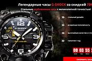 Скопирую Landing Page, Одностраничный сайт 153 - kwork.ru