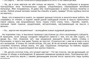 Сделаю озвучку на RU, DEU, ENG, женский голос 7 - kwork.ru