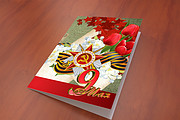 Сделаю открытку 265 - kwork.ru