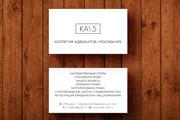 3 варианта дизайна визитки 131 - kwork.ru