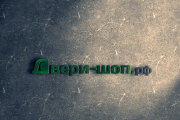 Разработаю дизайн логотипа 292 - kwork.ru