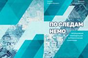 Создам обложку на книгу 91 - kwork.ru