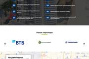 Сайт под ключ. Landing Page. Backend 356 - kwork.ru