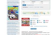 Адаптивная верстка сайтов 21 - kwork.ru