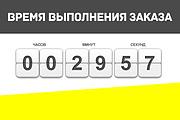 Пришлю 11 изображений на вашу тему 48 - kwork.ru