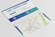 Разработаю красивый, уникальный дизайн визитки в современном стиле 125 - kwork.ru