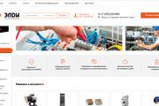 Профессионально и недорого сверстаю любой сайт из PSD макетов 149 - kwork.ru