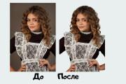 Удаление заднего фона 14 - kwork.ru