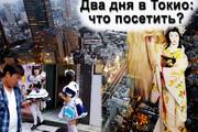 Обработка фотографий в фотошопе 81 - kwork.ru