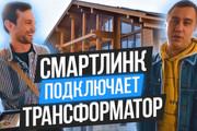 Обложка превью для видео YouTube 65 - kwork.ru