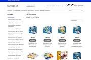 Профессионально создам интернет-магазин на insales + 20 дней бесплатно 142 - kwork.ru
